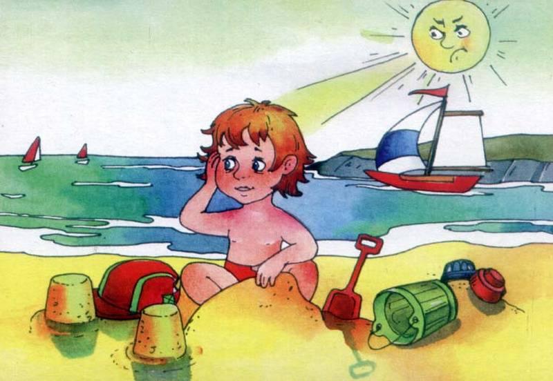 Как защитить ребенка от солнца на пляже: косметикой и одеждой