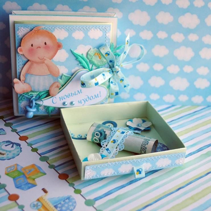 Что подарить новорожденному мальчику?  200+ идей для подарка