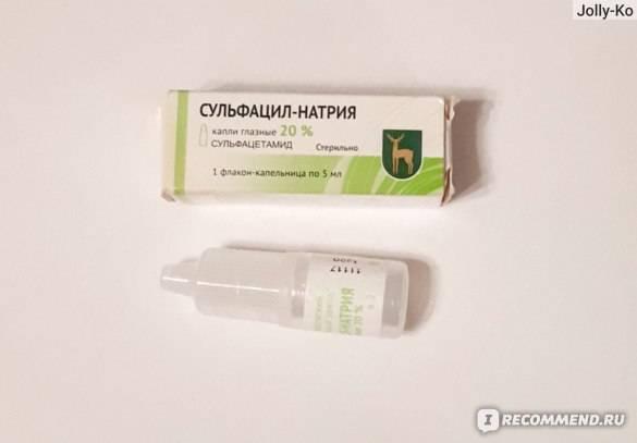 Сульфацил натрия в нос: применение и дозировка