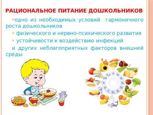 Рацион питания ребенка: составляем меню ребенка в 8 месяцев | nestle baby