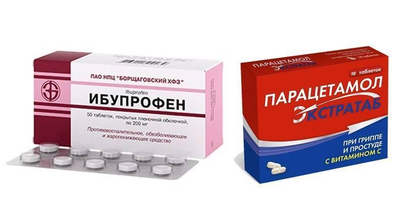 Безобидный парацетамол – смертельно опасен.