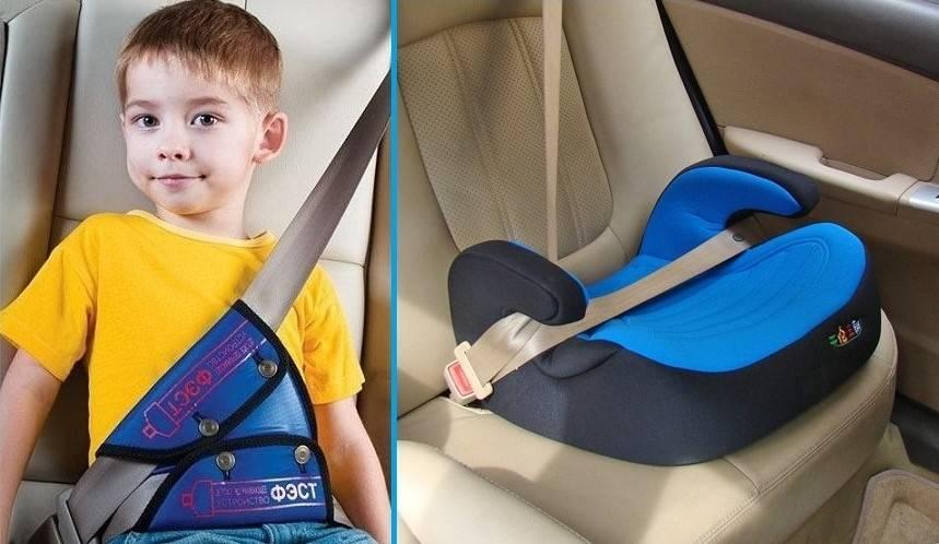 Детское кресло или бустер - новое в пдд с лета 2018 года | ренткарус