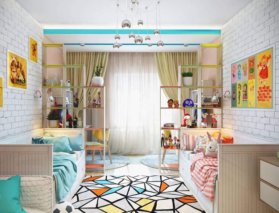 Детская комната для разнополых детей: зонирование, фото в интерьере