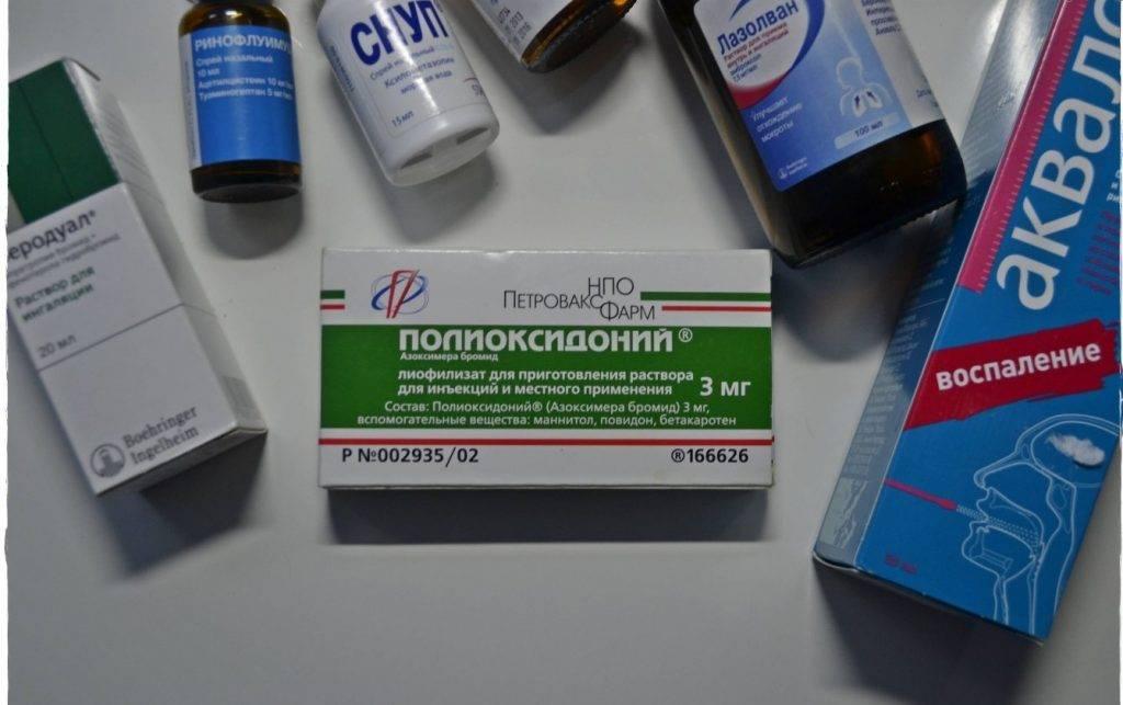 Полиоксидоний® (polyoxidonium)