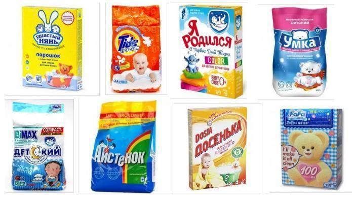 Детский порошок для новорожденных контрольная закупка - какой стиральный порошок лучший?