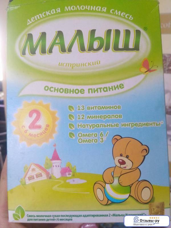 Про малыша - продукты - молочная смесь «малыш 1» основное питание