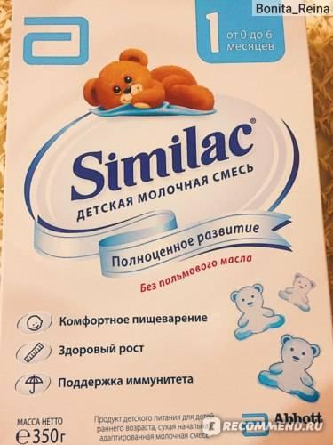 Детская смесь без пальмового масла, без гмо для новорожденных