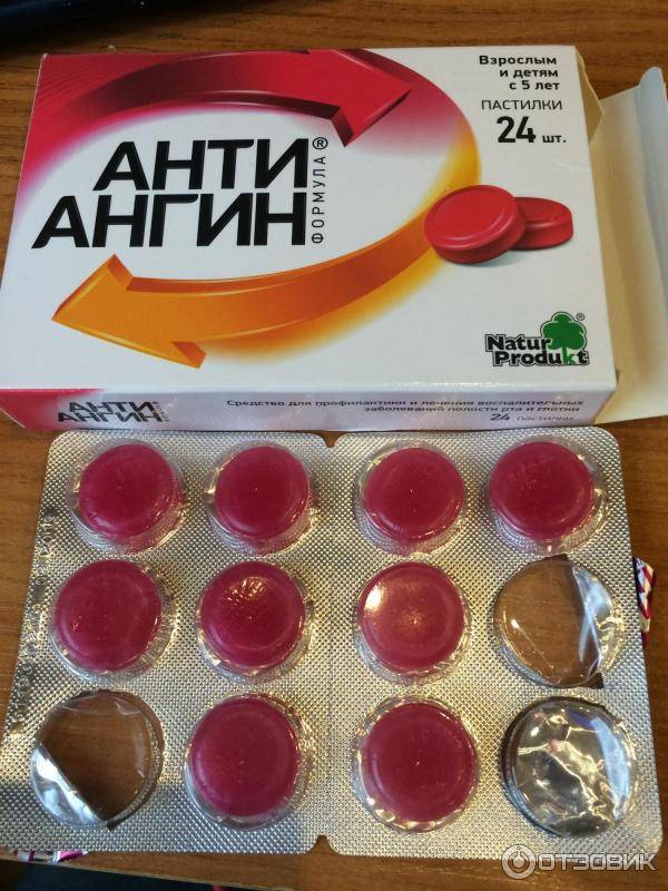 Топ-15 препаратов от простуды - рейтинг хороших средств 2021