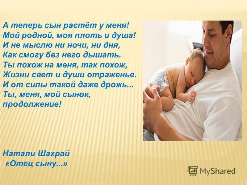 «я видел, как рождается мой ребенок. я видел чудо». 3 рассказа отцов о совместных родах     домашние штучки   домашние штучки