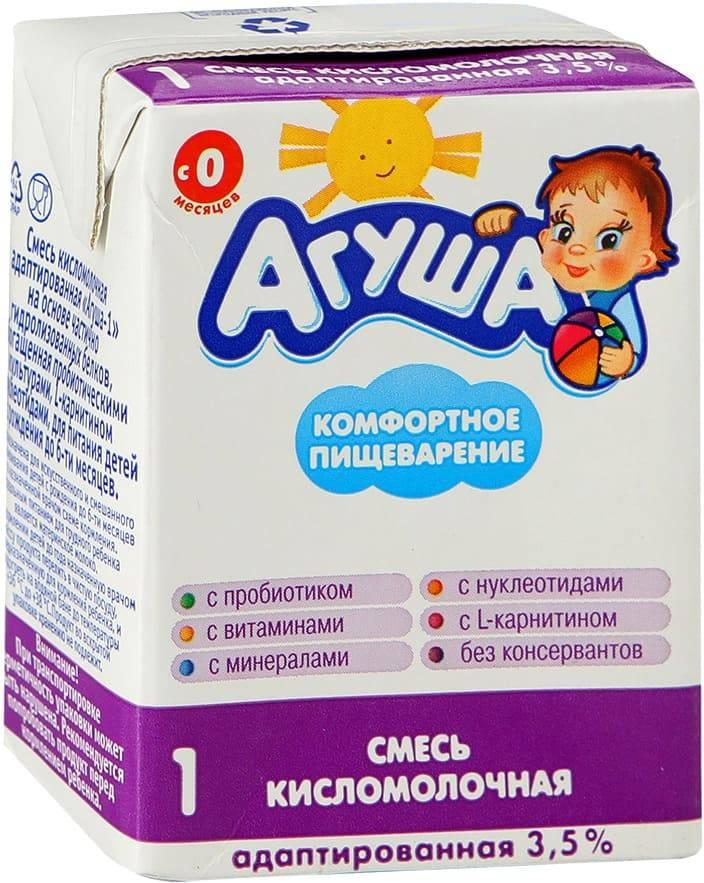 Как применять кисломолочную смесь для новорожденных: режим использования, правила приготовления и обзор популярных брендов