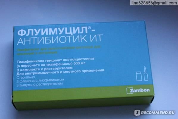 Флуимуцил®-антибиотик ит (fluimucil®-antibiotic it)
