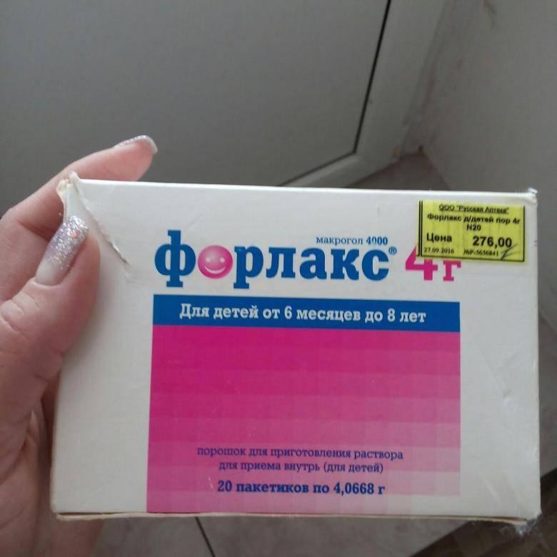 Новый препарат «фибралакс» — натуральное лекарство от запоров