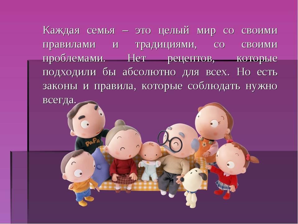 Классификация бабушек или «бабушковедение» - страна мам