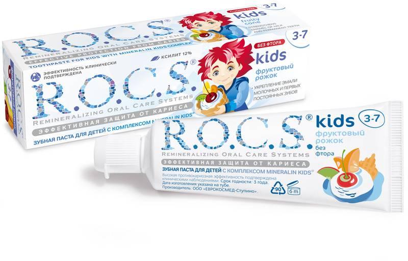 10 лучших детских зубных паст - рейтинг 2020