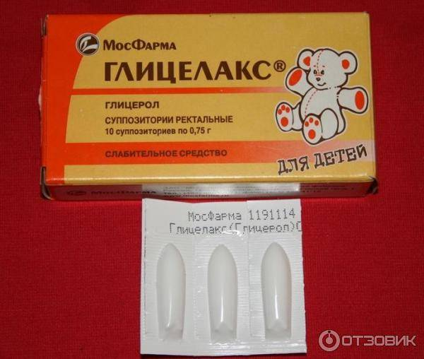 Современные слабительные препараты: альтернатива выбора — новости и публикации — pharmedu.ru