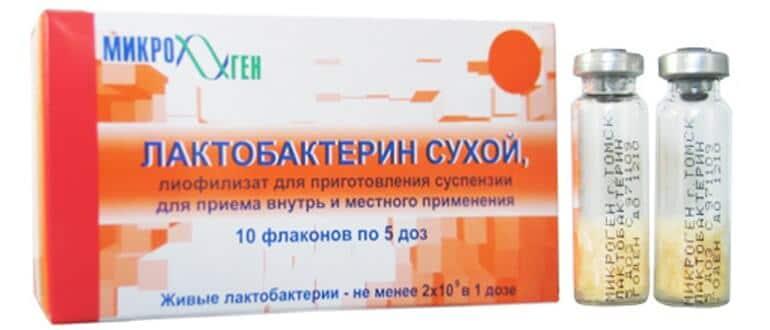 Лактобактерин сухой в омске