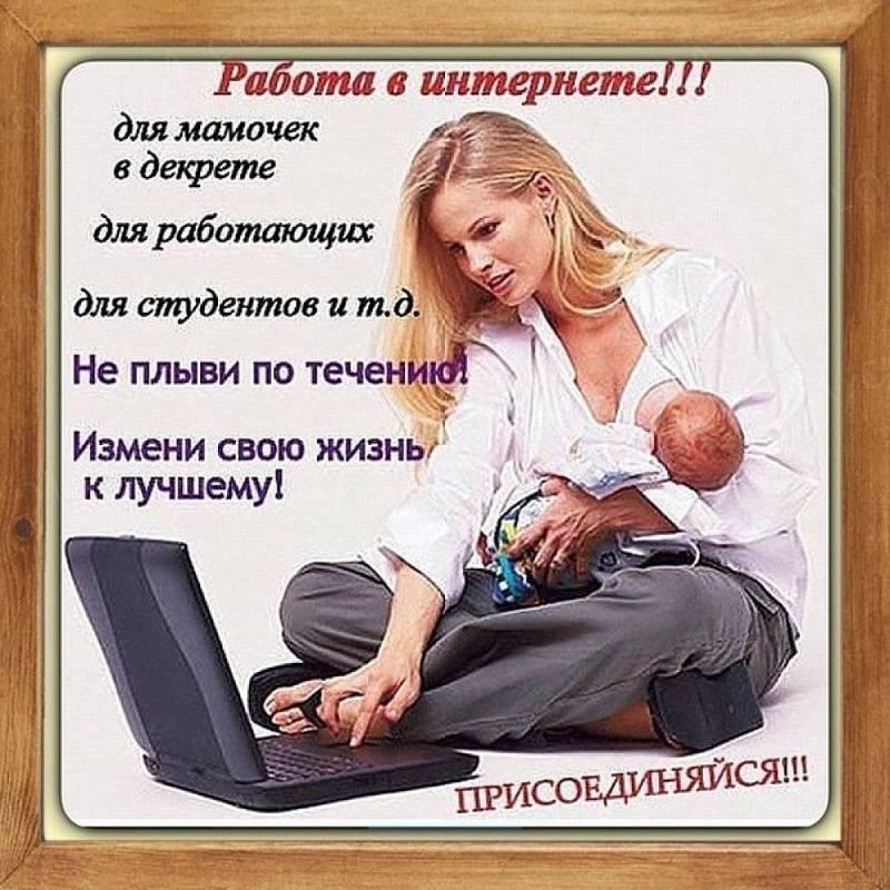 Сколько можно заработать на text.ru: отзывы копирайтеров.