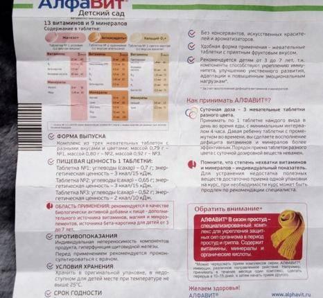 Доппельгерц v.i.p. витаминно-минеральный комплекс для беременных и кормящих в уфе
