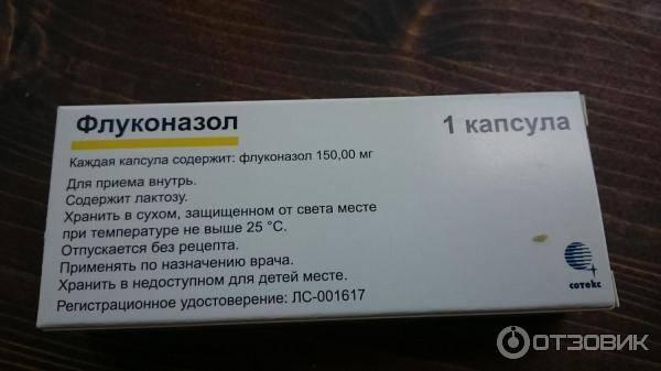 Кандидоз: признаки, виды, перечень препаратов. бифилакт биота