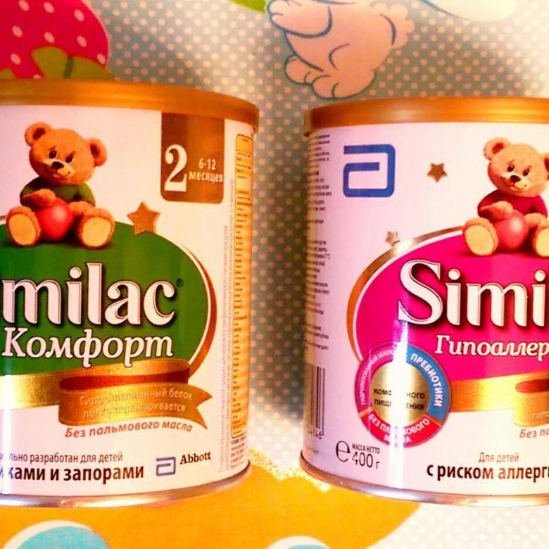Детские смеси без пальмового масла и ГМО: список для новорожденных
