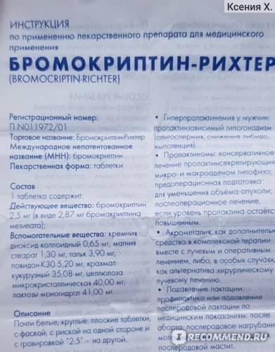 Гексорал табс таблетки для рассасывания мята 20 шт.   (зольдан холдинг+бонбонспециалитетен гмбх) - купить в аптеке по цене 211 руб., инструкция по применению, описание