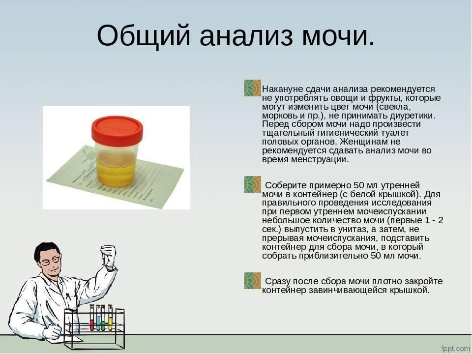 Как собрать кал на анализ у грудничка?