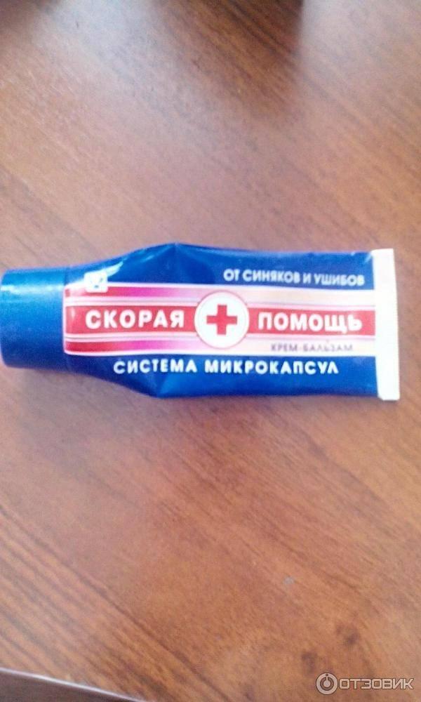 Какое лучшее средство от гематом