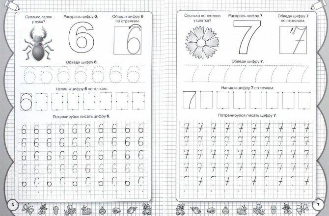 Как научить дошкольника правильно писать буквы и цифры: советы и хитрости обучения