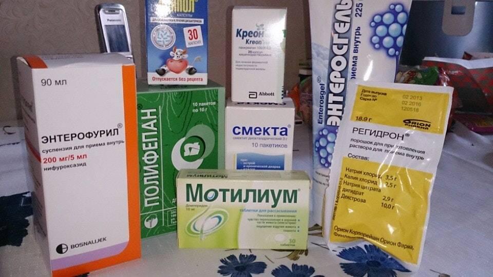 Ротавирус: что это