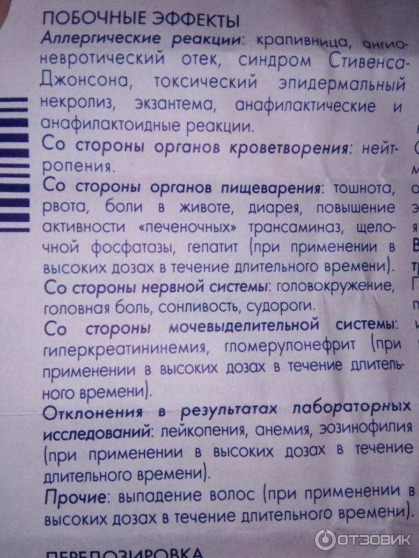 Вермокс в балашихе - инструкция по применению, описание, отзывы пациентов и врачей, аналоги