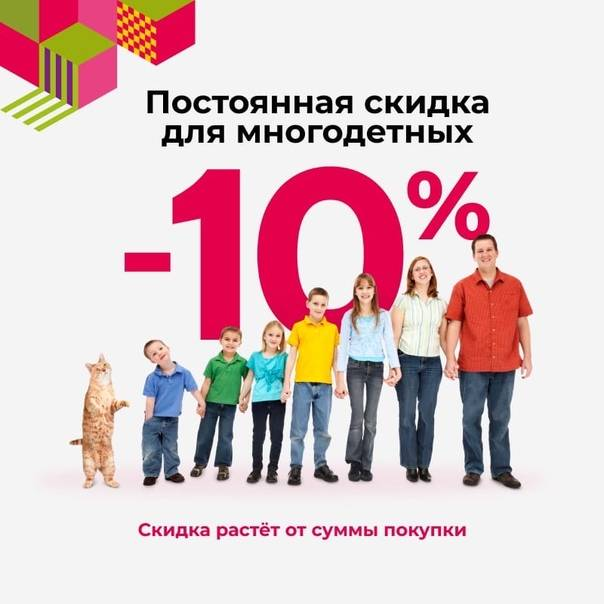 С какими проблемами в 2020 году сталкивались многодетные семьи в россии - rt на русском