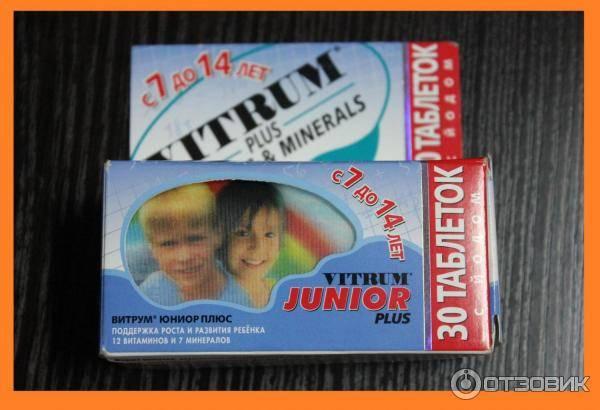Витрум для детей: состав и свойства витаминно-минерального комплекса