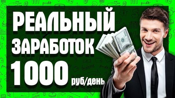 Как заработать ребенку 11-12 лет, идеи заработка денег детям 10 и 9 лет, можно ли работать в 8 лет