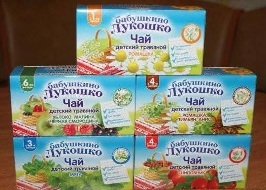 Можно ли давать иван-чай детям и с какого возраста его можно его пить?