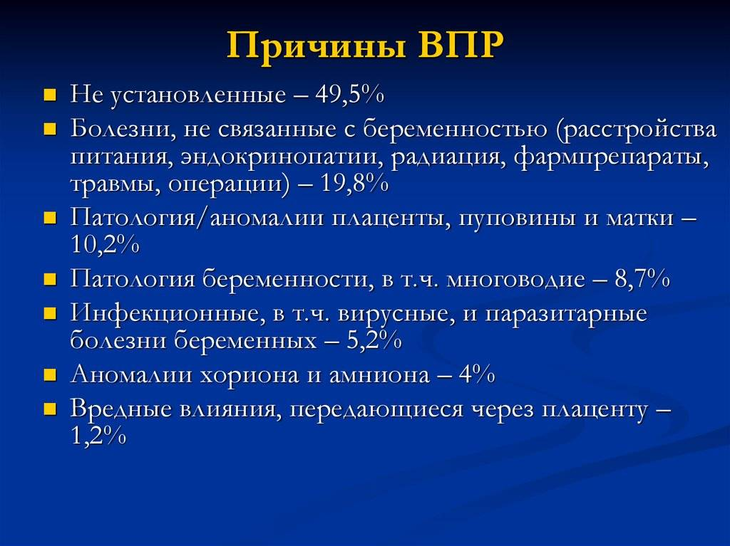 """Анализ крови на пороки развития плода   клиника """"центр эко"""" в москве"""