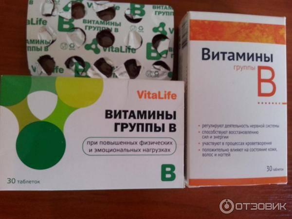 Витамины группы b для детей: норма потребления и источники витамина b - данные о витаминах группы b для детей до 18 лет