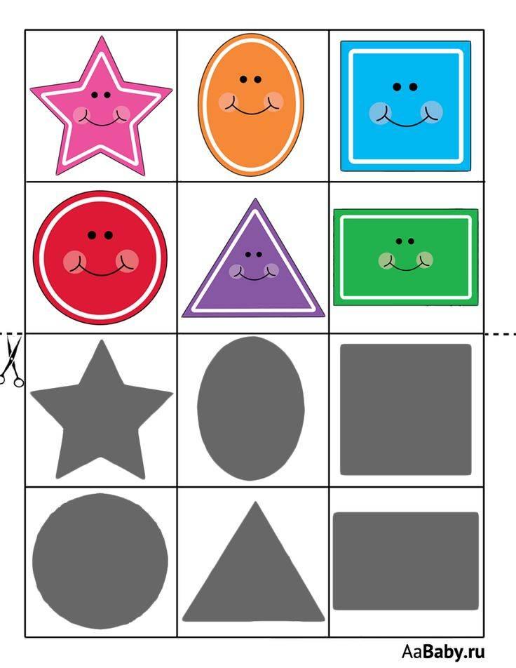 Учим геометрические фигуры с малышами от 1 года   скачать картинки – жили-были