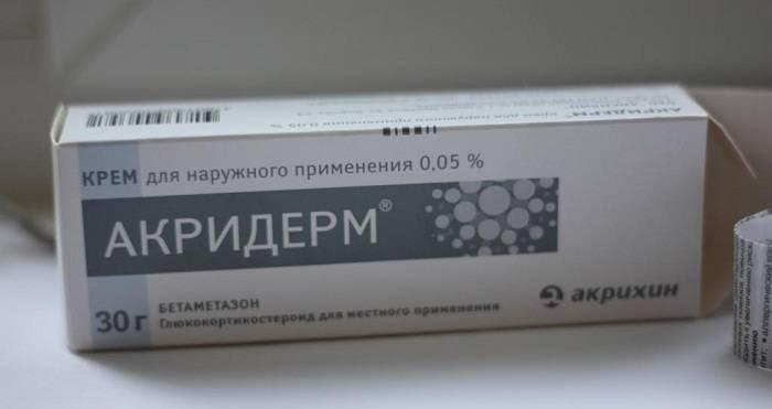 Акридерм гента мазь для наружного применения 0,05 г+0,1 г туба 15 г   (акрихин) - купить в аптеке по цене 233 руб., инструкция по применению, описание, аналоги