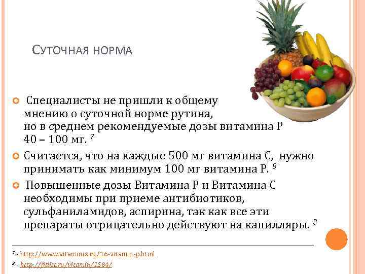 Проверьте свой уровень витамина d (25-он витамин d (25-hydroxyvitamin d))