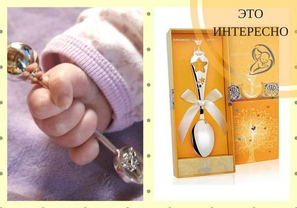 Подарок на первый зубик у ребенка — топ 150 хороших идей для девочки и мальчика