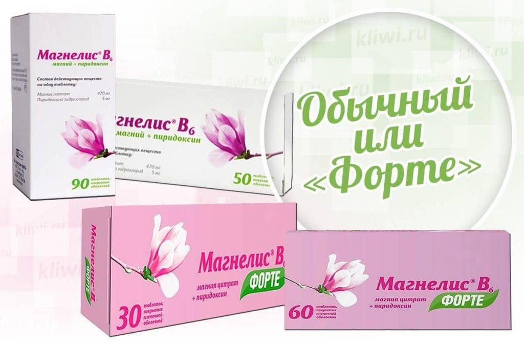 Магне-в6: состав, показания, дозировка, побочные эффекты