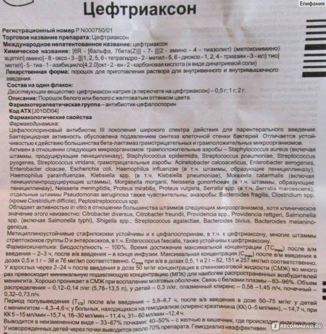 Когитум в оренбурге - инструкция по применению, описание, отзывы пациентов и врачей, аналоги