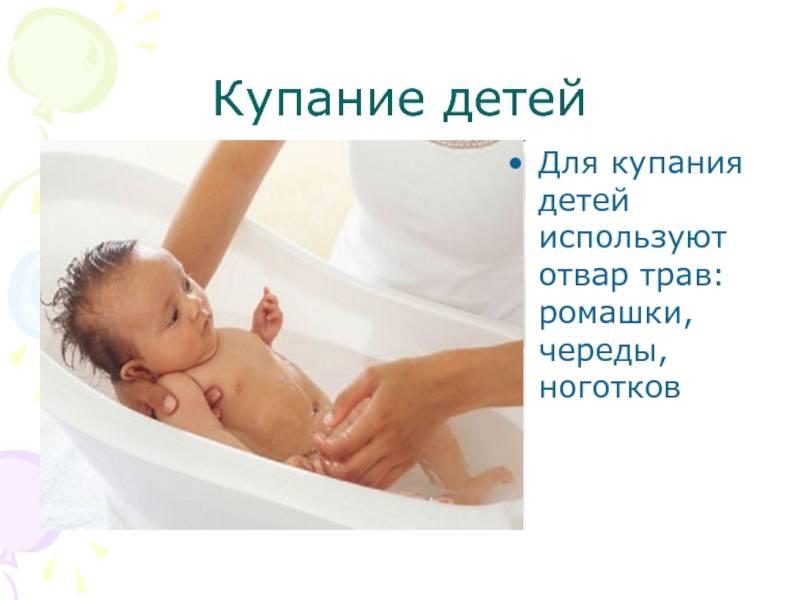 Как купать ребенка в чераде, применение при аллергии, детский крем с чередой и купание с экстрактом