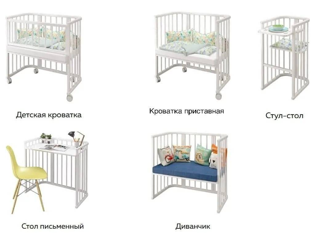 Выбираем кроватку для новорождённого: на что обратить внимание