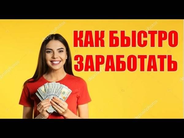Как заработать деньги школьнику 14 лет