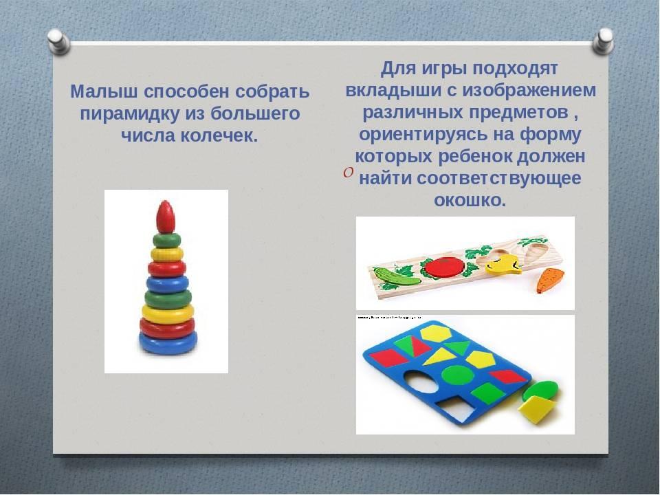 Пирамидки для детей. какие бывают, как выбирать и как играть