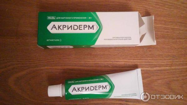 Акридерм гк
