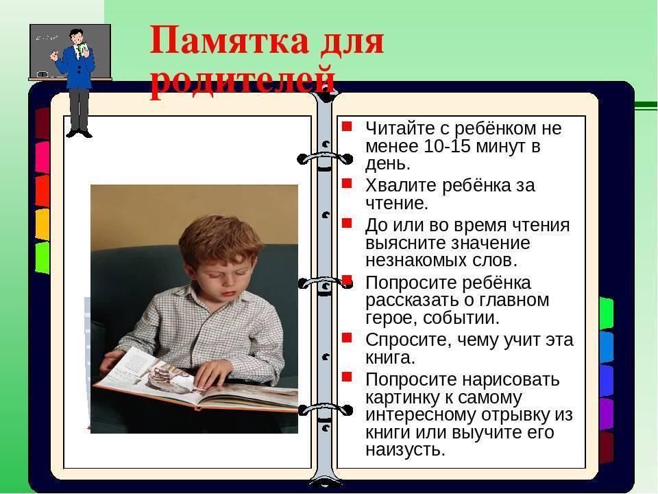Как правильно научить ребенка писать сочинение