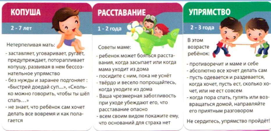 Отучаем ребёнка кидаться вещами и едой: 8 полезных советов