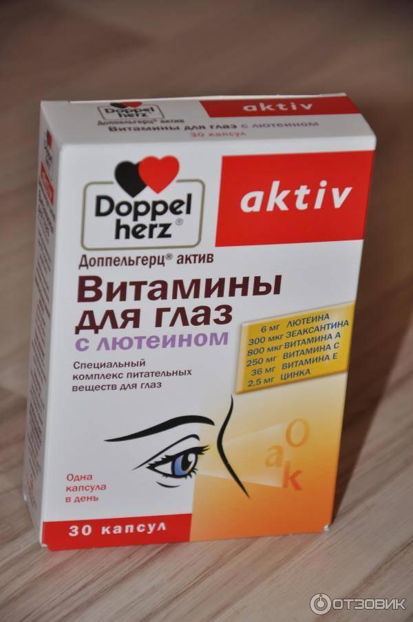 Эффективные витамины для глаз при близорукости для взрослых - энциклопедия ochkov.net